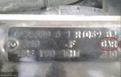 Код краски Шевроле Авео под капотом на табличке.