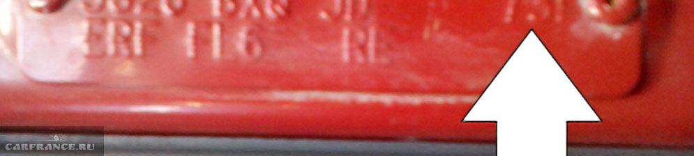Код краски Шевроле Авео под капотом Т300