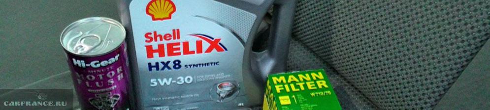 Масло и масляный фильтр для замены масла на Шевроле Лачетти