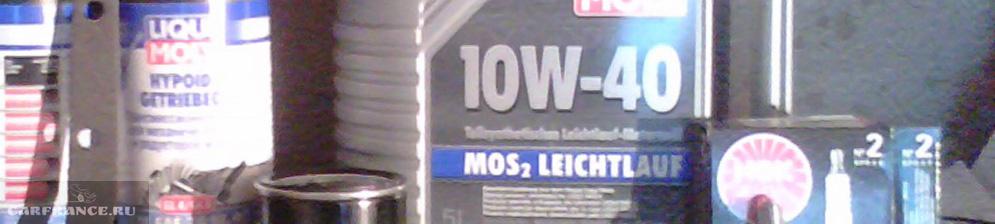 4 литра полусинтетического масла в двигатель на Шевроле Ланос