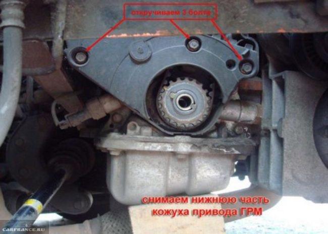 Демонтаж нижней части кожуха привода ГРМ Шевроле Авео и расположение болтов крепления