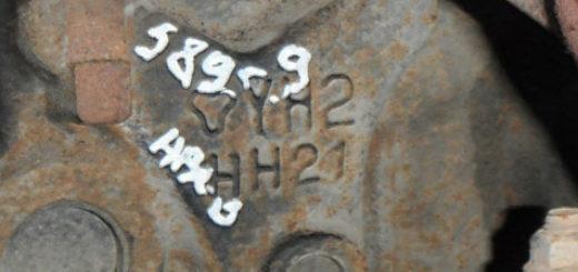 Номер на контрактном двигателе Шевроле Авео