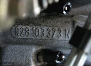 Номер двигателя вблизи
