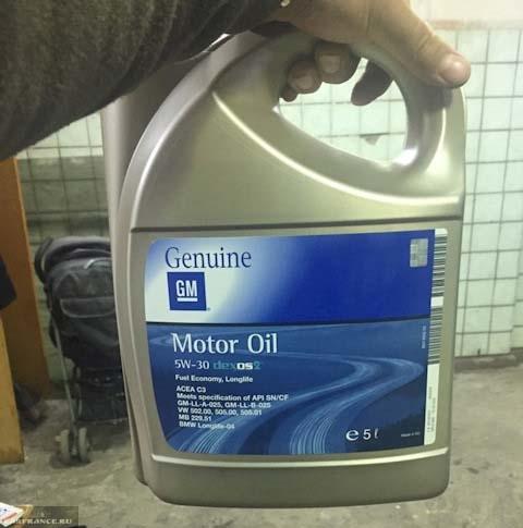 Оригинальное масло в двигатель на Шевроле Кобальт GM Dexos2 -5W30