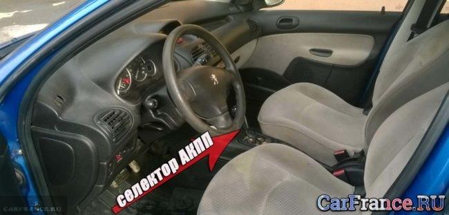 Селектор положения скорости АКПП Пежо 206