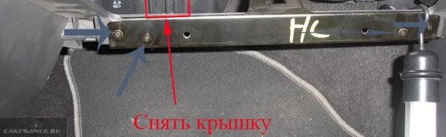 4 болта крепления металлической планки салонного фильтра на Шевроле Авео