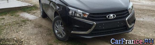 15 резина на колёсах Лада Веста