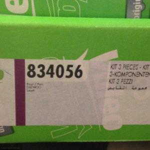 Упаковка 834056 сцепление Valeo на Шевроле Лачетти