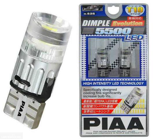 Габаритные лампы производства PIAA Dimple Evolution H-525 для Шевроле Лачетти
