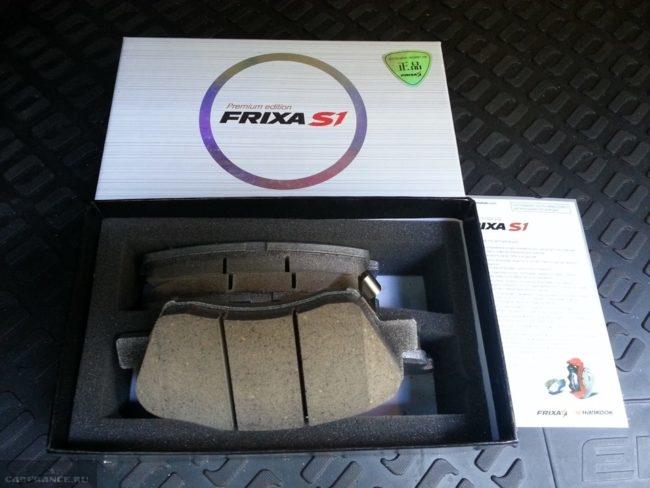 задние тормозные колодки фирмы FRIXA Premium S1 для шевроле круз
