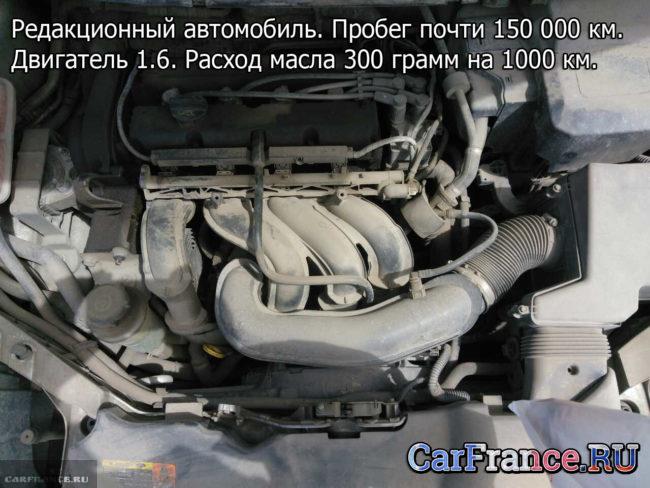 Двигатель 1,6 на Форд Фокус дорестайлинг