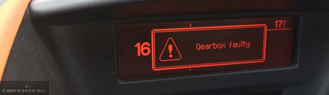 Ошибка Gearbox faulty на Пежо 207
