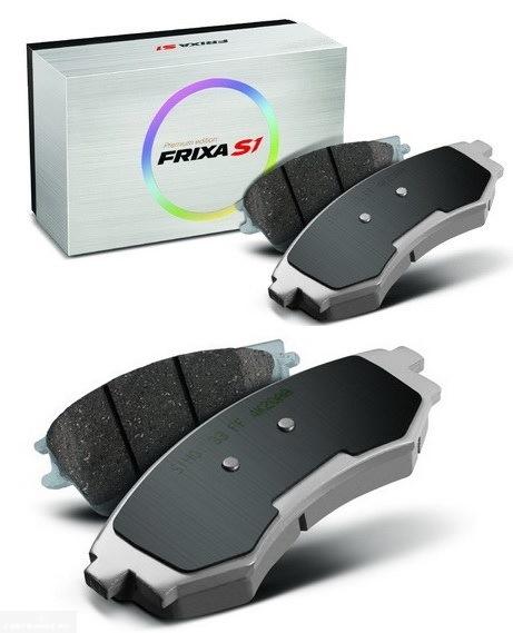 Тормозные колодки передние Hankook Frixa S1E101 на Форд Фокус 2