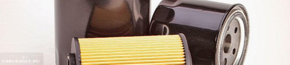 Масляный фильтр на автомобиль