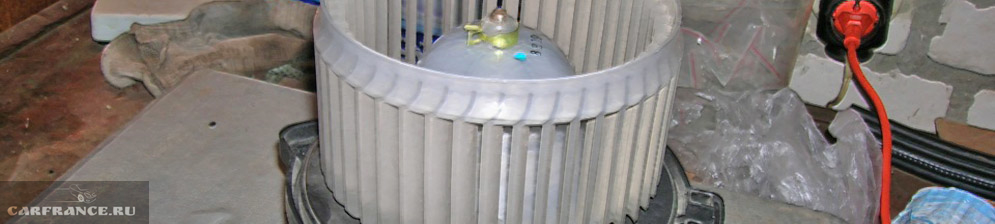 Моторчик печки демонтирован на Шевроле Лачетти
