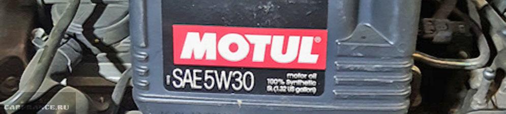 Моторное масло Мотуль для Шевроле Каптива