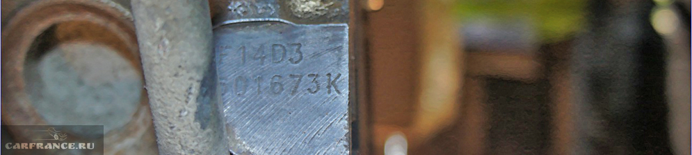 Номер двигателя на Шевроле Круз вблизи