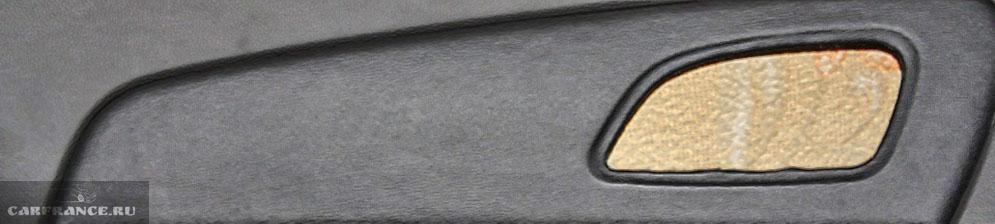 Демонтированная обшивка двери Шевроле Круз