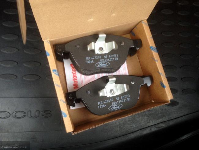 Тормозные колодки от Форд Фокус 3