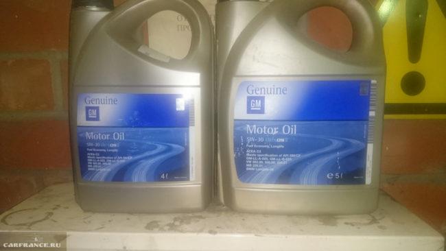 Оригинальное масло выпуск европейский союз и россия GM Dexos2 5W на Шевроле Круз