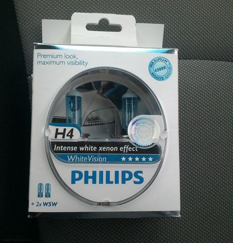 """Лампа ближнего света Philips """"Vision"""""""