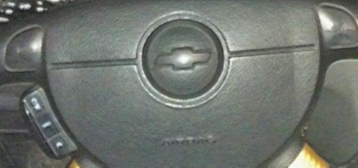 Рулевое колесо на Шевроле Лачетти