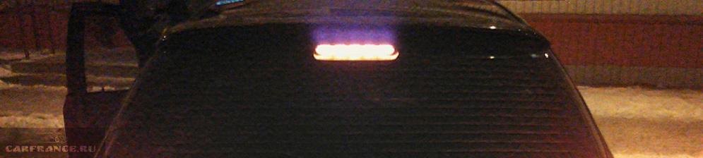 Задний стоп-сигнал на Шевроле Лачетти