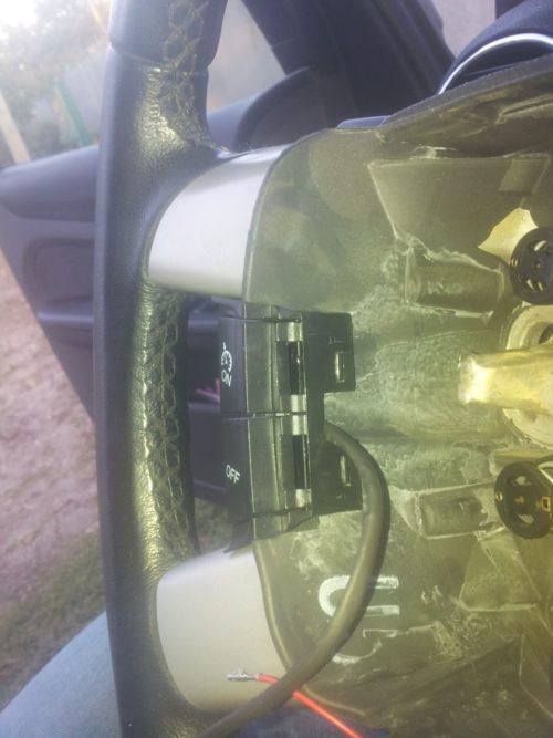 Установка кнопок круиз контроля Форд Фокус 2