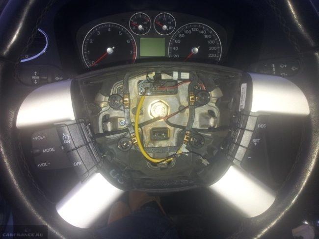 Установленный круиз контроль Форд Фокус 2