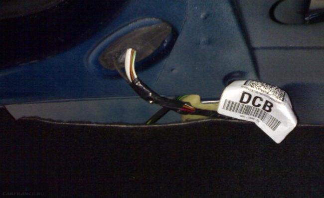 Сервопривод открывания замка багажника на Форд Фокус 2
