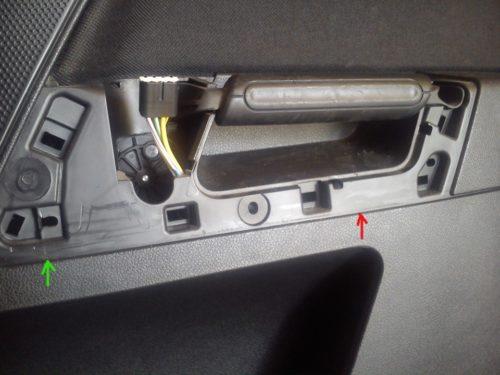 Снимаем ручку двери Форд Фьюжн