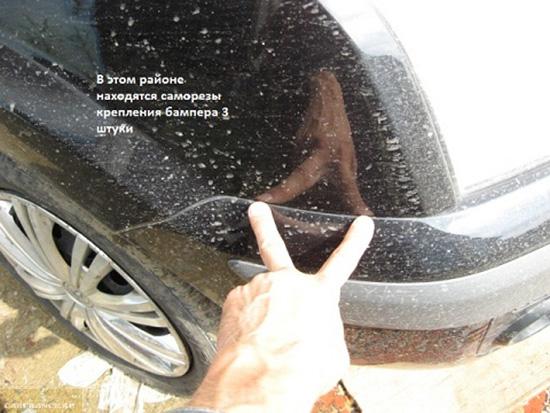 Месторасположение винтов крепления переднего бампера Форд Фьюжн
