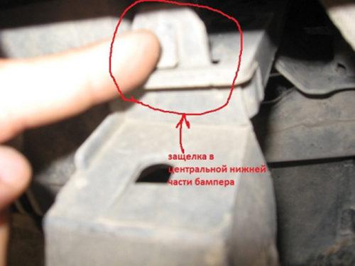 Месторасположение язычков фиксатора крепления переднего бампера Форд Фьюжн