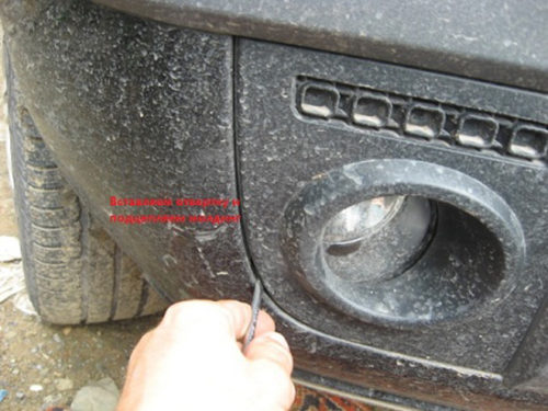 Демонтаж крепления противотуманок Форд Фьюжн