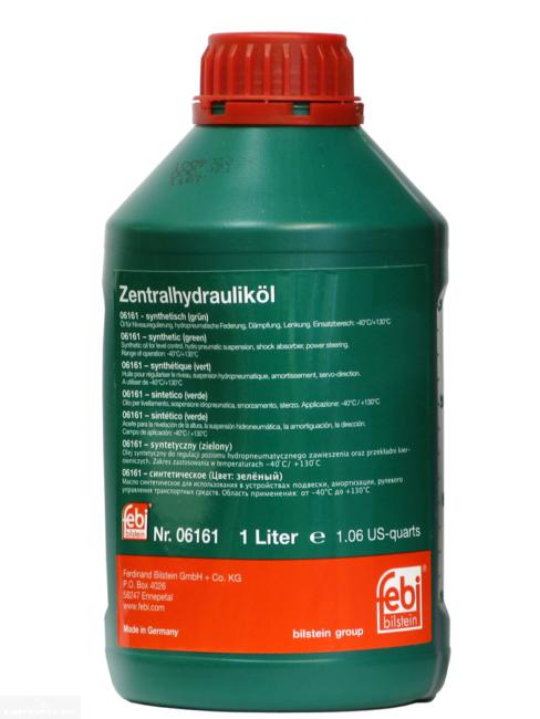 Зеленое масло ГУР WSS-M2C204-A2 для Форд Фокус 2