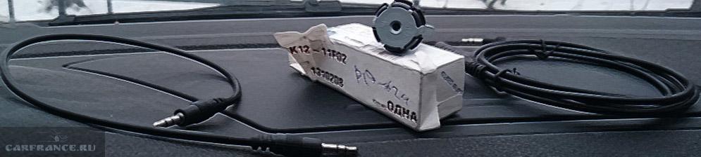 AUX разъём на Форд Фокус 2 и штекер для подключения