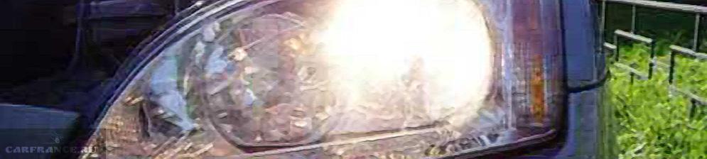 Дальний свет Форд Фокус 2 горит