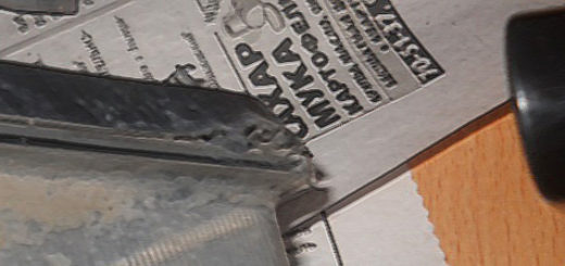 Использование фена при разборке фары на Форд Фокус 2