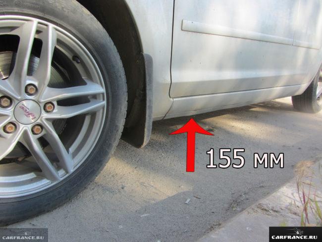 Клиренс Форд Фокус 2 на переднем колесе 155 мм