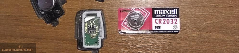 Плата ключа зажигания с чипом иммобилайзера на Форд Фокус 2