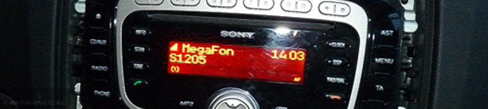 Магнитола с блютуз на Форд Фокус 2 рестайлинг