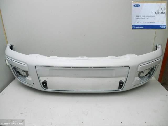 Оригинальный передний бампер для Форд Фьюжн