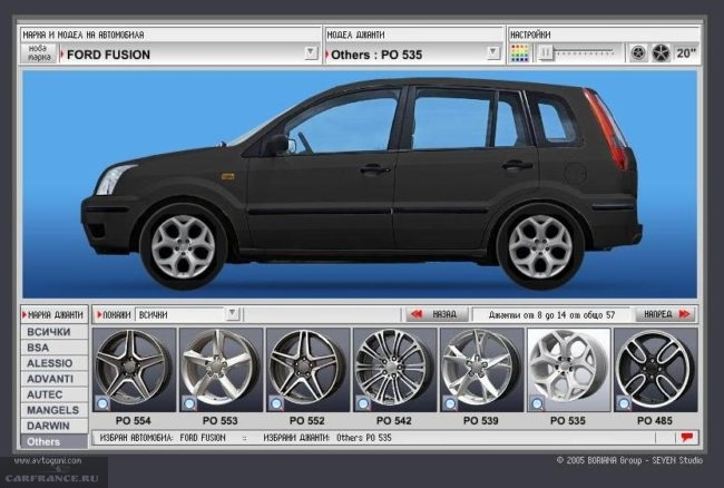 Программа для подбора дисков на автомобиль