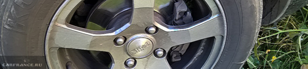 Литое колесо Форд Фьюжн стандартная разболтовка рисунок звёздочка