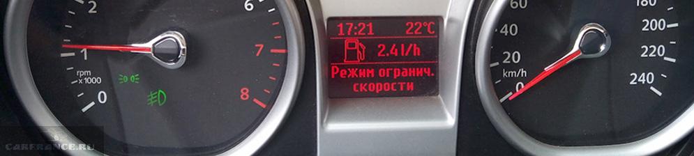 Ошибка u1900 на панели Форд Фокус 2