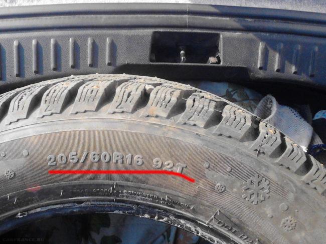 Зимняя резина с увеличенной высотой на Форд Фокус 2