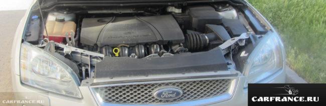 Подкапотное пространство на Форд Фокус 2