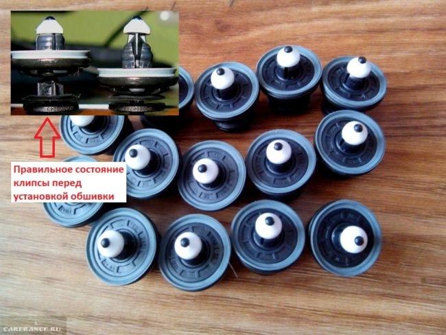 Клипсы для обшивки задней двери Форд Фокус 2