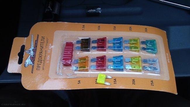 Комплект предохранителей в упаковке