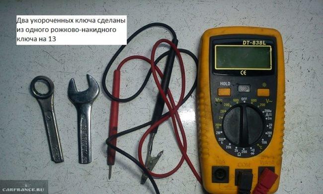 Инструмент для снятия и диагностики стартера Дэу Нексия